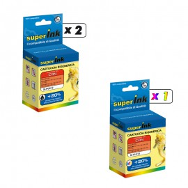 KIT-PG512/CL513 (3 cartridges)